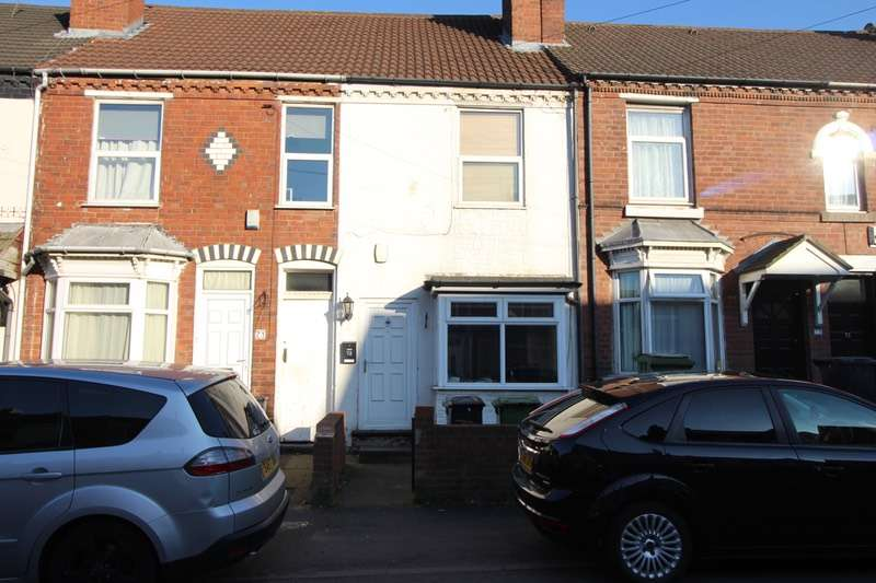 2 Bedrooms Terraced House for sale in Nimmings Road, Halesowen, West Midlands, B62