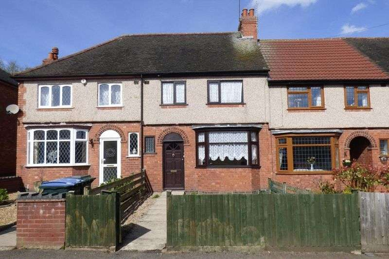 3 Bedrooms Terraced House for sale in Edward Road, Coventry