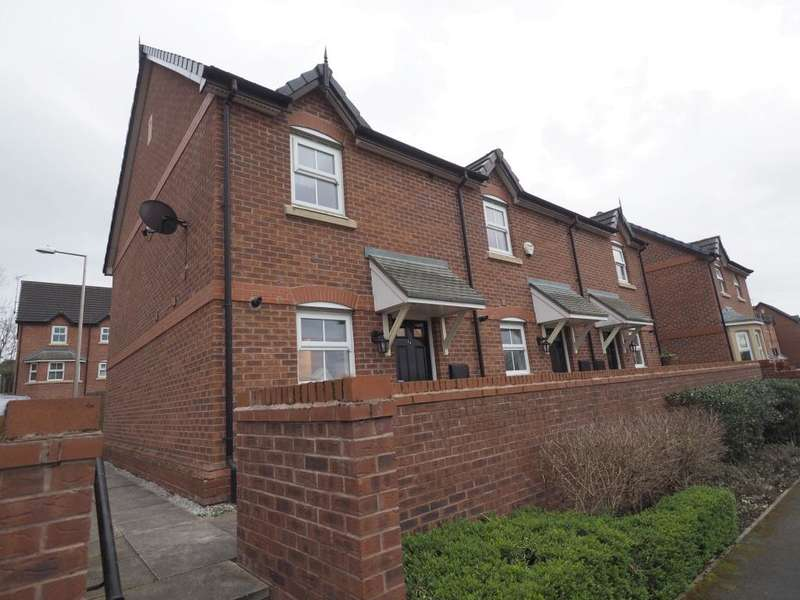 2 Bedrooms End Of Terrace House for sale in Collingwood Close, Hazel Grove, Stockport, Cheshire, SK7 4LB