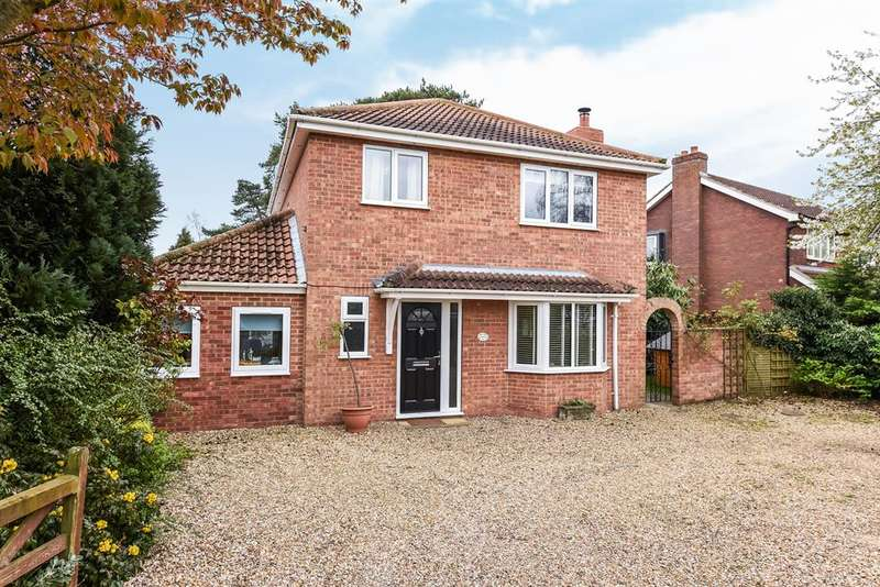 4 Bedrooms Detached House for sale in Barmby Road, Pocklington, York, YO42 2DL