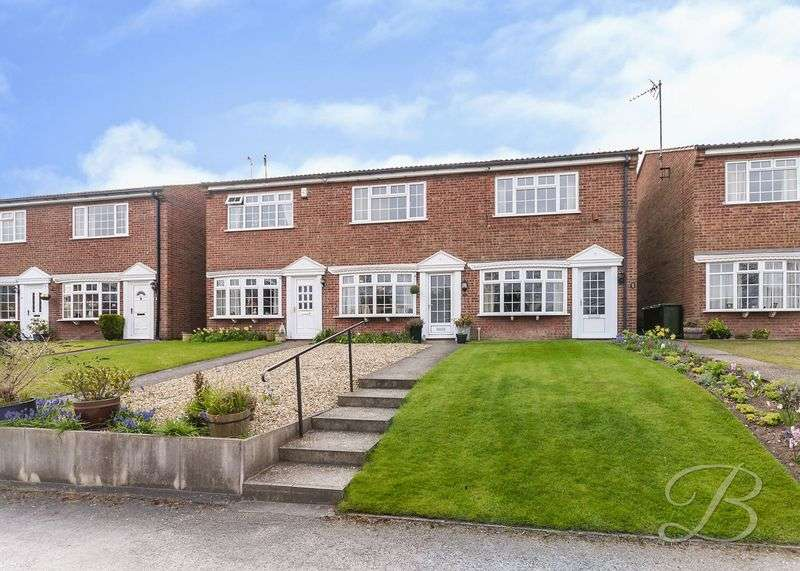 2 Bedrooms Terraced House for sale in Woodside Gardens, Ravenshead