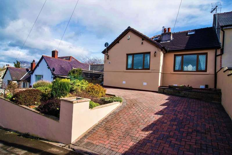 3 Bedrooms Semi Detached Bungalow for sale in Felcote Avenue, Dalton, Huddersfield, HD5 8DR