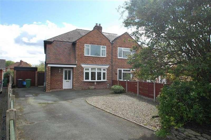 3 Bedrooms Semi Detached House for sale in Copthorne Gardens, Copthorne, Shrewsbury