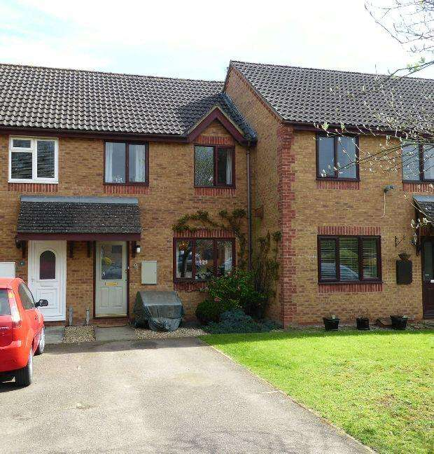 3 Bedrooms Terraced House for sale in Park End Close, Bodicote