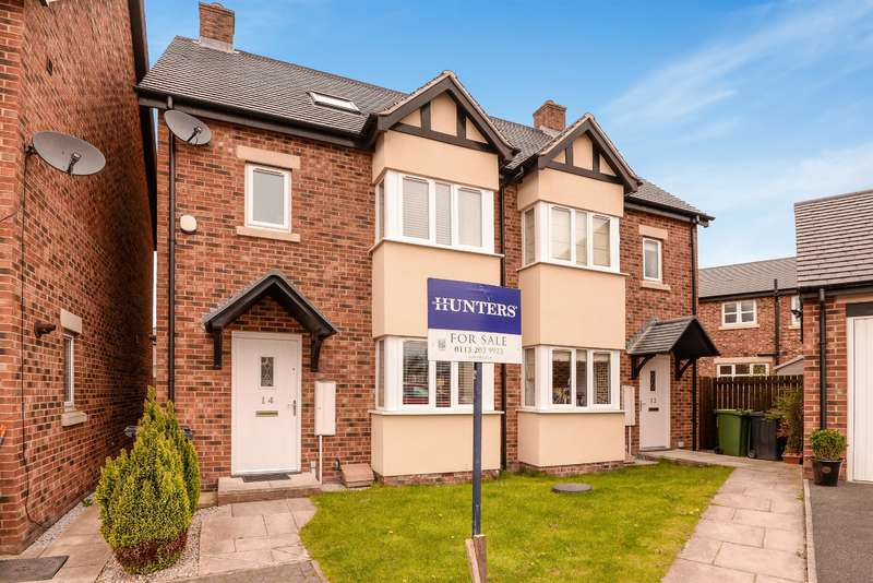 4 Bedrooms Semi Detached House for sale in Alva Close, Guiseley, Leeds, LS20 9PS