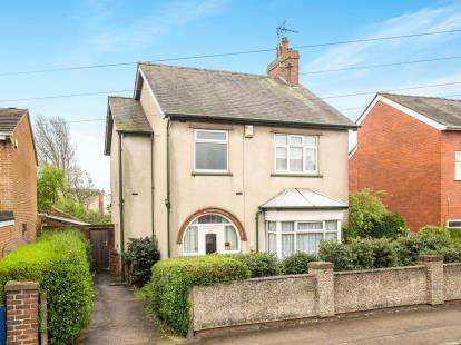 3 Bedrooms Detached House for sale in Southwell Lane, Kirkby-In-Ashfield, Nottingham, Nottinghamshire