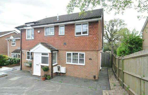2 Bedrooms Semi Detached House for sale in Heacham Close, Lower Earley, Reading,