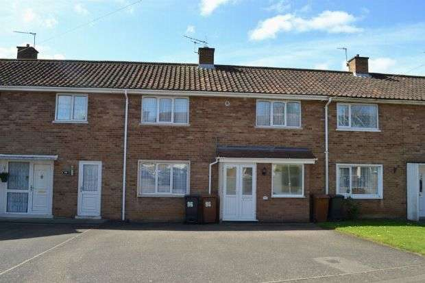 3 Bedrooms Terraced House for sale in Bourne Crescent, Kings Heath, Northampton NN5 7JA