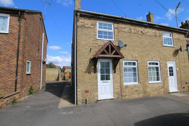2 Bedrooms End Of Terrace House for sale in New Road, Chatteris