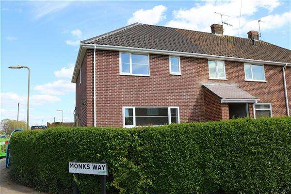 3 Bedrooms End Of Terrace House for sale in Monks Way, Eastleigh