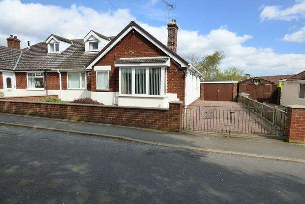 4 Bedrooms Bungalow for sale in Mayfield Crescent, Louth, LN11