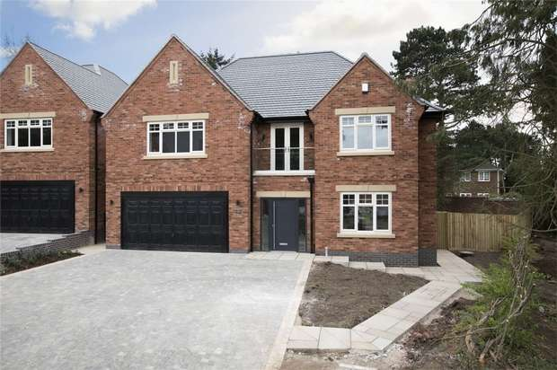 5 Bedrooms Detached House for sale in Fairlands Park, Off Kenilworth Road, Coventry