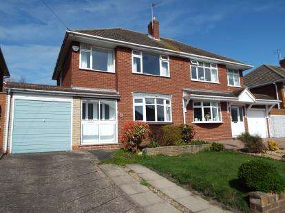 3 Bedrooms Semi Detached House for sale in Quarry Close, Walsall, West Midlands