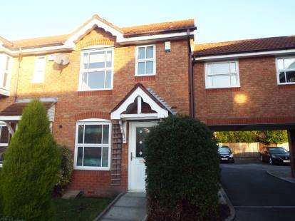 3 Bedrooms End Of Terrace House for sale in Wentworth Drive, Euxton, Chorley, Lancashire, PR7