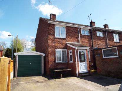 3 Bedrooms End Of Terrace House for sale in Cefndre, Wrexham, Wrecsam, ., LL13