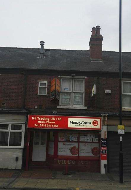 2 Bedrooms Showroom Commercial for sale in Staniforth Road, Sheffield, S9 3FS