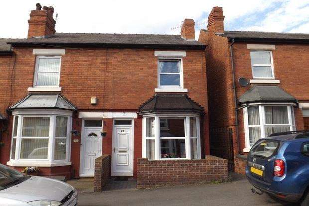 2 Bedrooms End Of Terrace House for sale in Goodliffe Street, Hyson Green, Nottingham, NG7