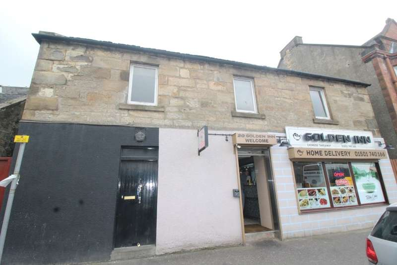 3 Bedrooms Property for sale in East Main Street, Whitburn, Bathgate, EH47