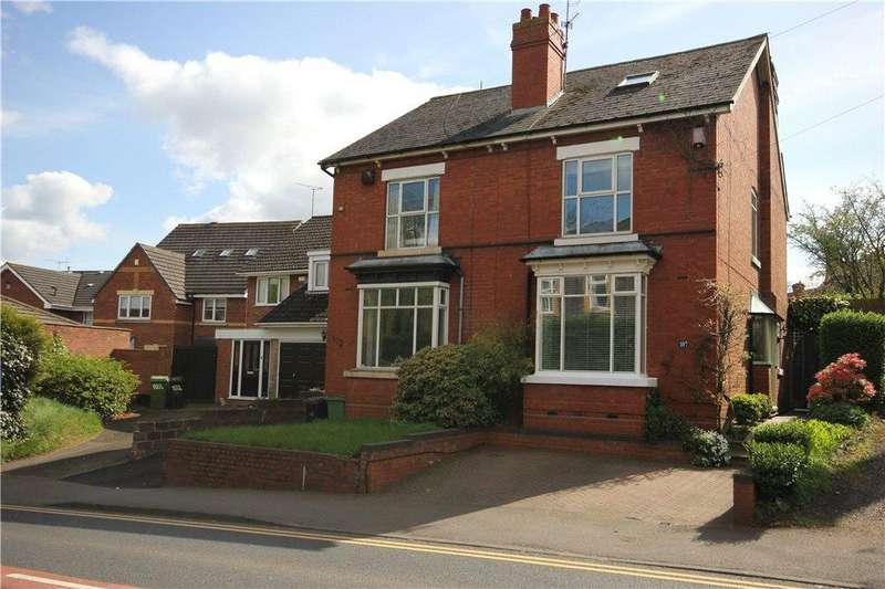 4 Bedrooms Semi Detached House for sale in Heath Lane, Oldswinford, Stourbridge, DY8