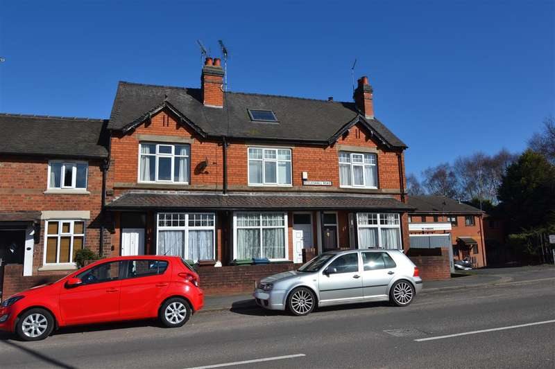 2 Bedrooms Terraced House for sale in Eccleshall Road, Stafford