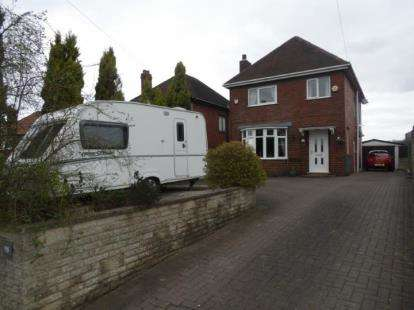 3 Bedrooms Detached House for sale in The Hill, Glapwell, Chesterfield, Derbyshire