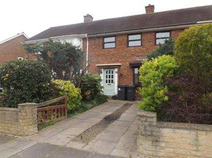 3 Bedrooms Terraced House for sale in Moodyscroft Road, Kitts Green, Birmingham, West Midlands