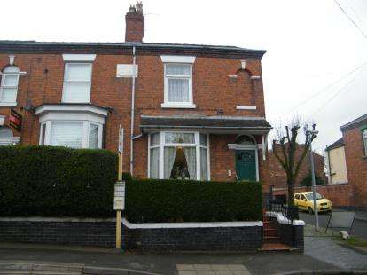 2 Bedrooms End Of Terrace House for sale in Broad Street, Crewe, Cheshire