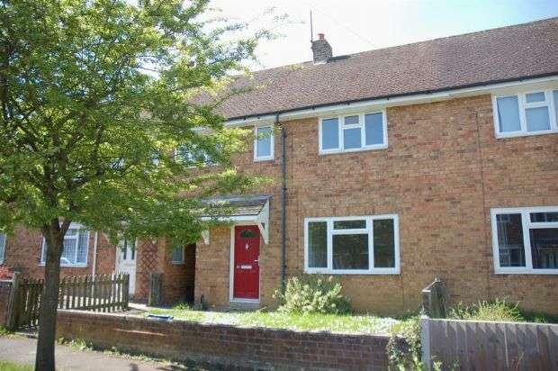4 Bedrooms Terraced House for sale in Carey Close, Moulton, Northampton NN3 7SN