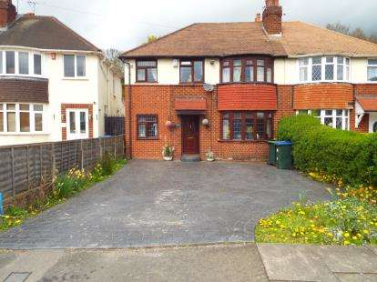 4 Bedrooms Semi Detached House for sale in Coronation Road, Great Barr, Birmingham, West Midlands