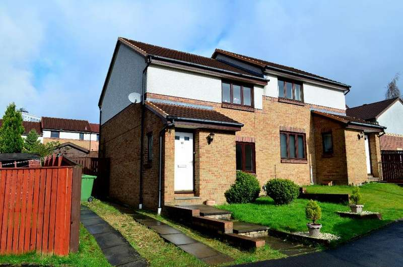 3 Bedrooms Semi Detached House for sale in McLaren Gardens , Maryhill, Glasgow, G20 0LR