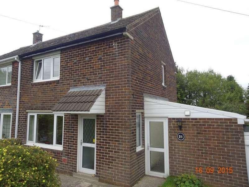 2 Bedrooms Semi Detached House for rent in Reynard Lane, Stannington, Sheffield, S6 6DG