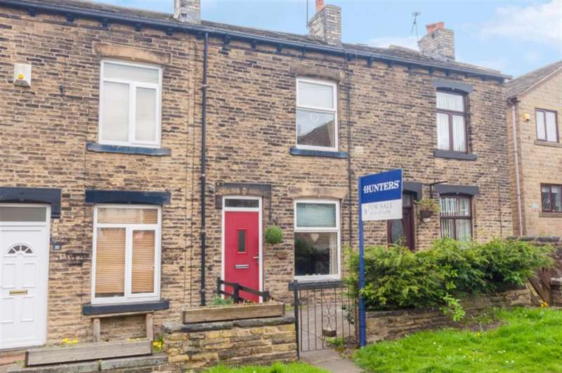 2 Bedrooms Terraced House for sale in Hillthorpe Road, Pudsey, LS28
