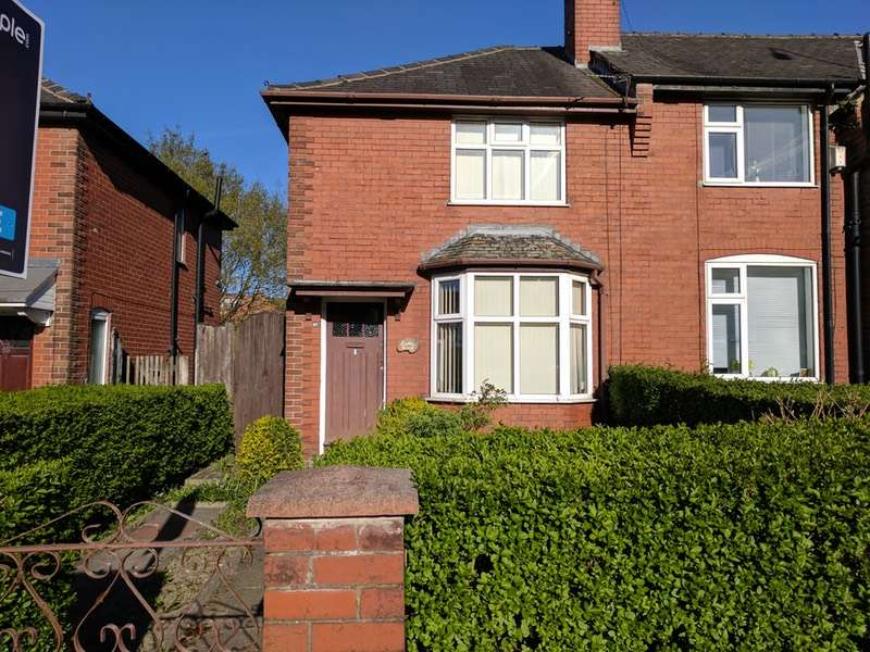 2 Bedrooms End Of Terrace House for sale in Hulton Lane, Bolton, Greater Manchester, BL3