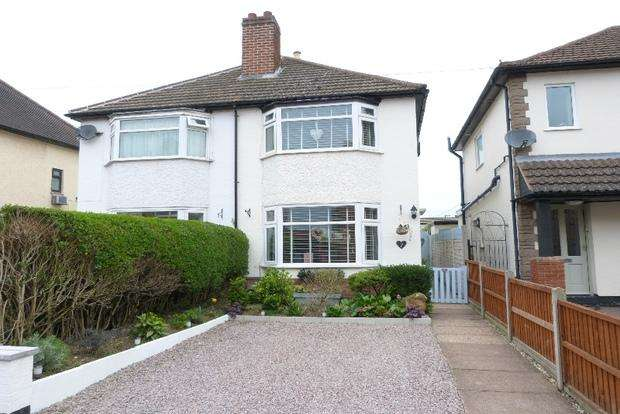 3 Bedrooms Semi Detached House for sale in Linkfield Road, Mountsorrel, Loughborough, LE12