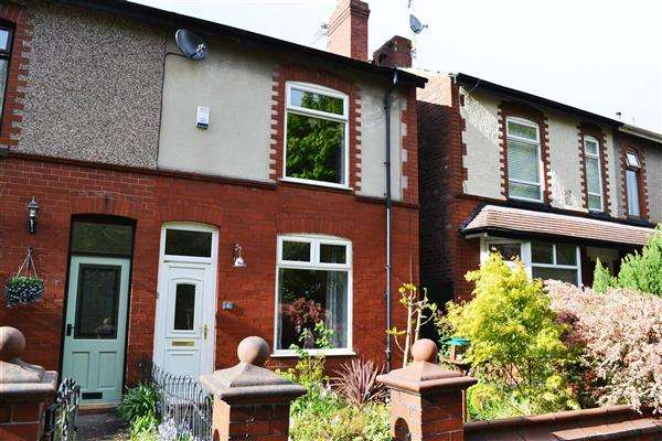 2 Bedrooms End Of Terrace House for sale in Winmarleigh Gardens, Leigh