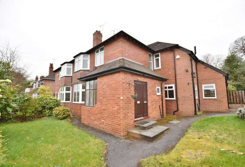 5 Bedrooms Semi Detached House for sale in Ashley Road, Hale