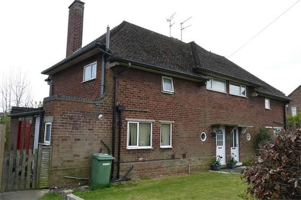 3 Bedrooms Semi Detached House for sale in Ireton Road, Market Harborough, Leicestershire