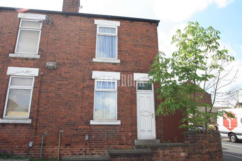 3 Bedrooms End Of Terrace House for sale in Parson Cross Road, Wadsley Bridge