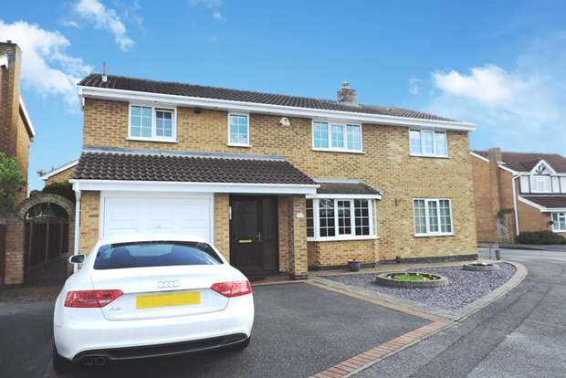 5 Bedrooms Detached House for sale in Rothbury Avenue, Trowell, Nottingham, NG9