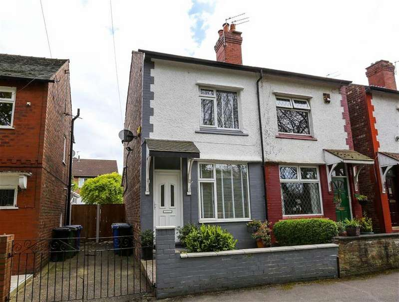 2 Bedrooms Semi Detached House for sale in Moscow Road East, Edgeley, Stockport