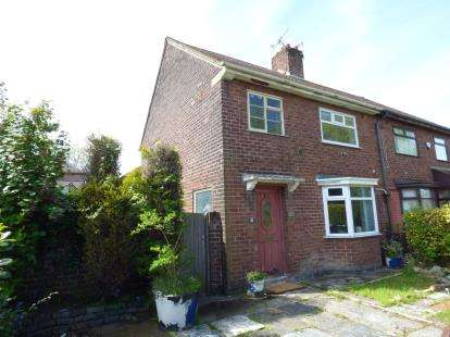 3 Bedrooms Semi Detached House for sale in Keswick Drive, Litherland, Liverpool, Merseyside, L21