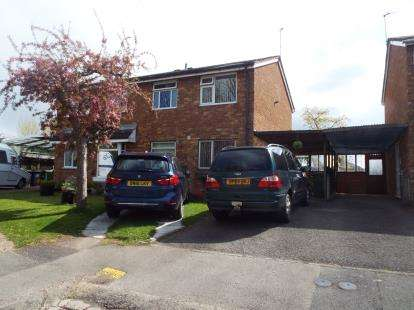 3 Bedrooms Semi Detached House for sale in Woburn Drive, Nuneaton, Warwickshire