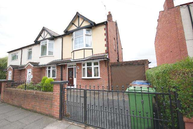 3 Bedrooms Property for sale in Bradshaw Street, Wigan
