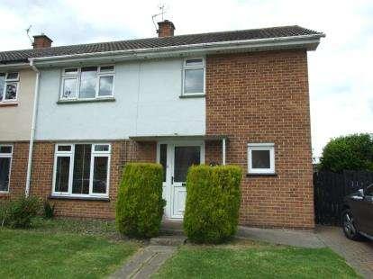 3 Bedrooms End Of Terrace House for sale in Straws Lane, East Bridgford, Nottingham