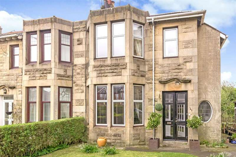 3 Bedrooms End Of Terrace House for sale in 143 Eastwoodmains Road, Clarkston, Glasgow, G76