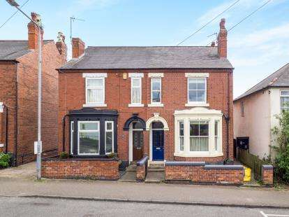 3 Bedrooms Semi Detached House for sale in Brookhill Street, Stapleford, Nottingham, Nottinghamshire