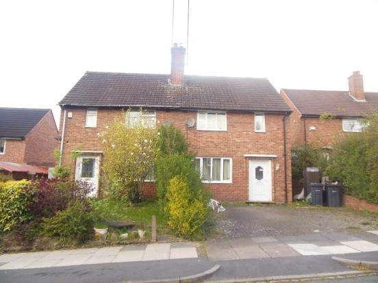 1 Bedroom House Share for rent in Parkville Avenue, Harborne, Birmingham B17