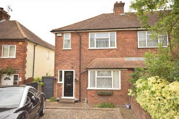 2 Bedrooms End Of Terrace House for sale in 12 Grove Road, SEVENOAKS, Kent