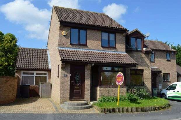 4 Bedrooms Detached House for sale in Allard Close, Rectory Farm, Northampton NN3 5LY