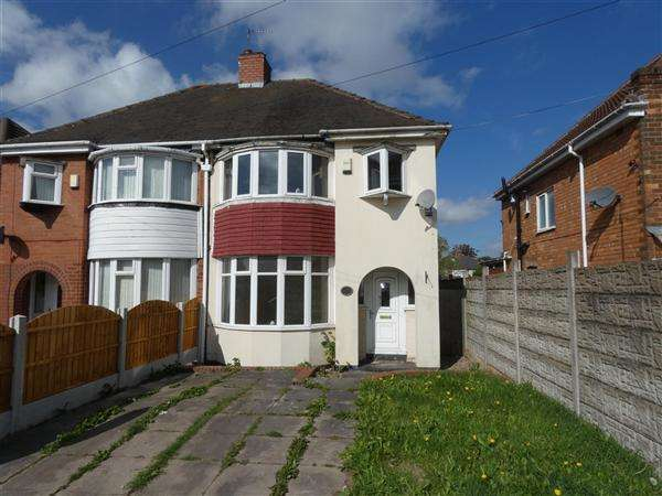 3 Bedrooms Semi Detached House for sale in Cockshut Hill, Sheldon, Birmingham
